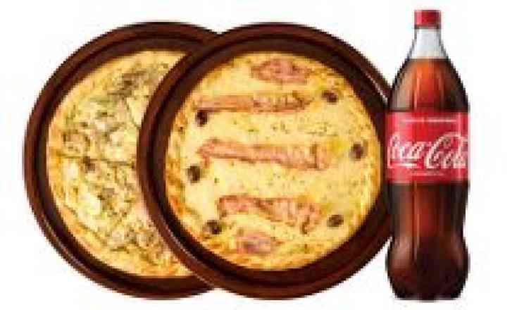 Na compra de 2 pizzas ou mais (tamanho Família), GANHE uma coca cola 1,5 Litros!!!